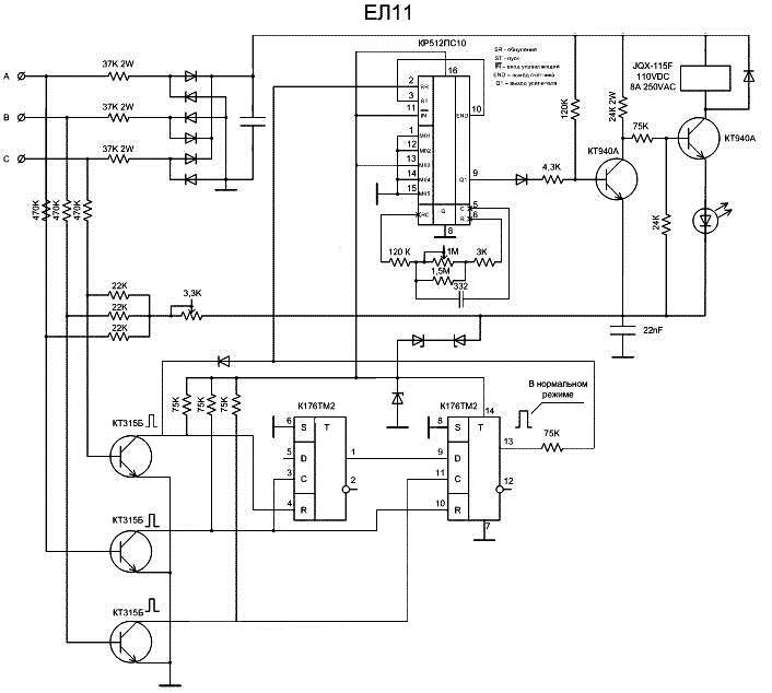 Схема реле ЕЛ-11