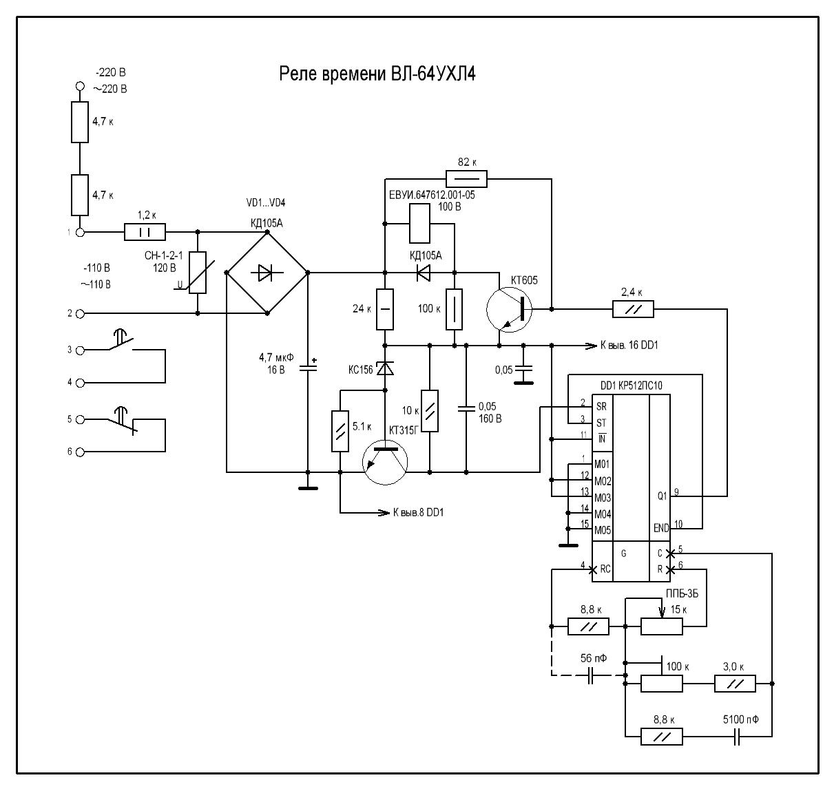 Схема реле времени ВЛ-64 - Релейная лаборатория.