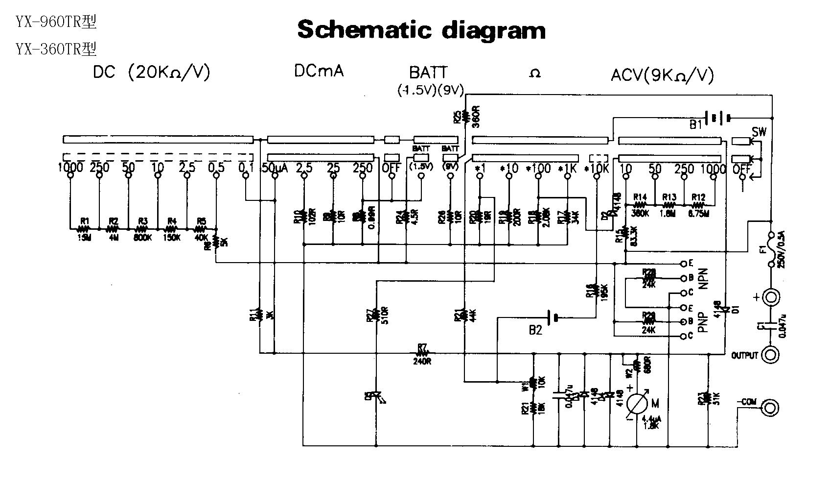 Схема прибора по английский