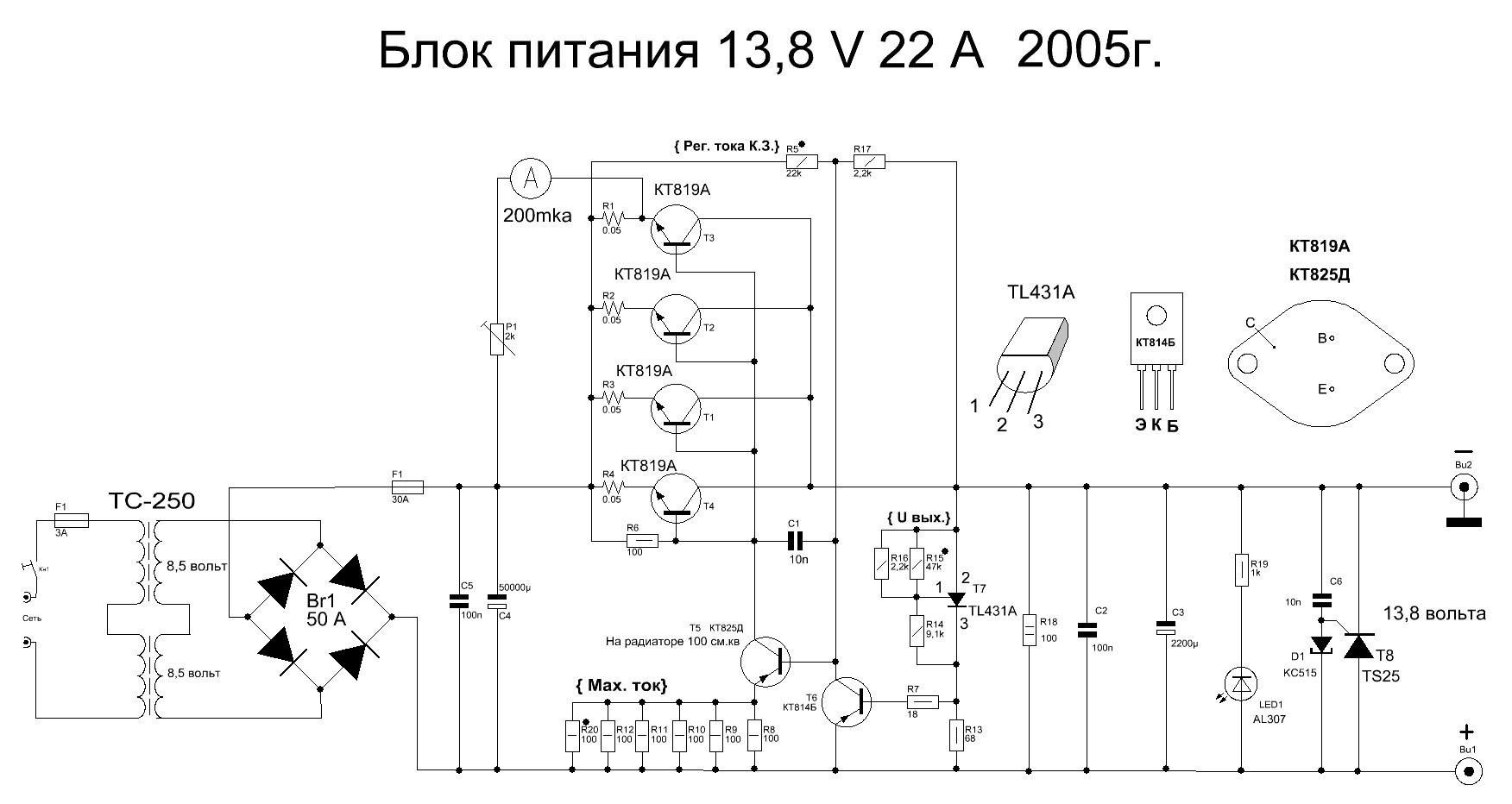схема реле напряжения 12 вольт