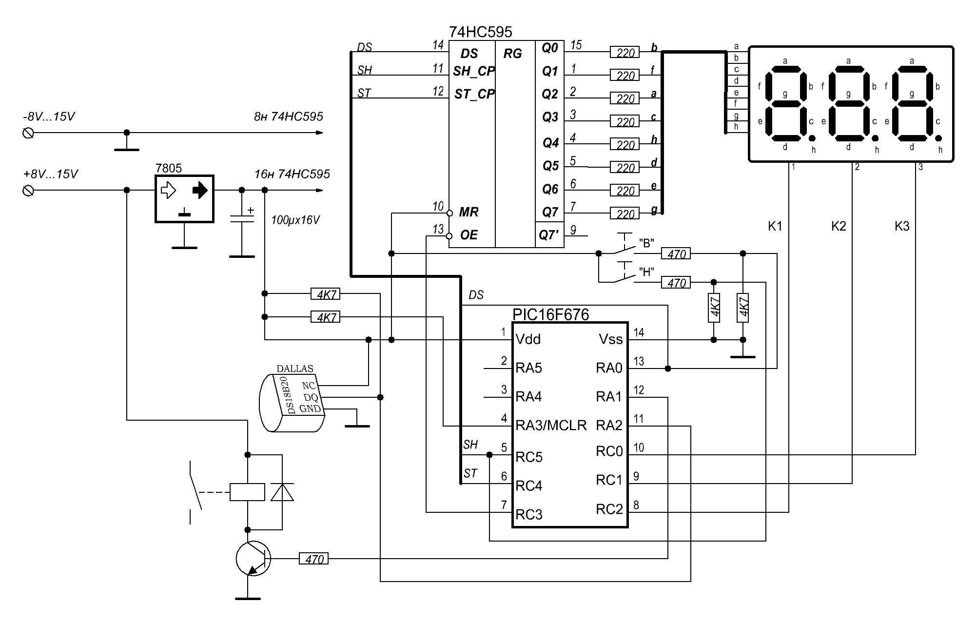 схема цифрового вольтметра на pic16f676 220в