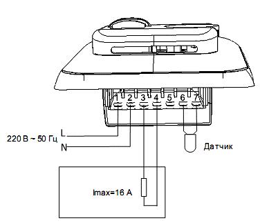 Вид терморегулятора