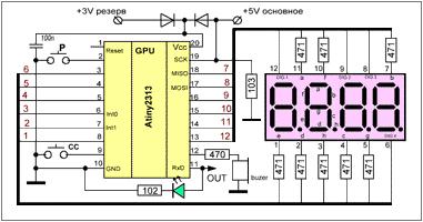 Принципиальная электрическая схема козлового крана фото 769